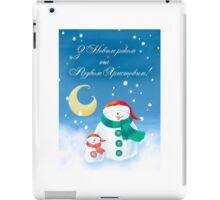 Snowmen - Merry Christmas iPad Case/Skin