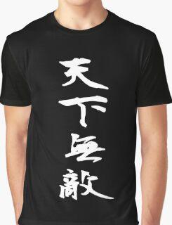 Tenka Muteki - Without peer in the world (White) Graphic T-Shirt
