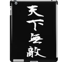 Tenka Muteki - Without peer in the world (White) iPad Case/Skin