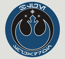 Star Wars Episode VII - Blue Squadron (Resistance) - Insignia Series by cobra312004