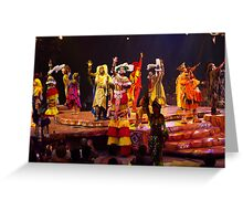Festival of the Lion King Greeting Card