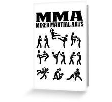 MMA Mixed Martial Arts Greeting Card
