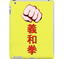 The Righteous and Harmonious Fists iPad Case/Skin