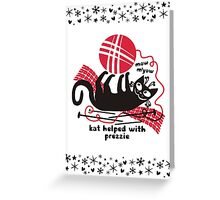 Funny cat knitting needle crochet hook yarn Christmas Greeting Card