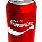 Enjoy Communism in a Can 1.0 by HighDesign