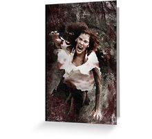 Werewolf Photography 001 Greeting Card