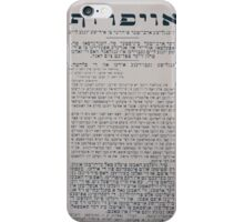 The call from English labor leaders to Jewish young people 104 iPhone Case/Skin