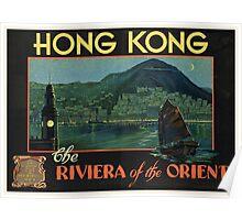 Vintage poster - Hong Kong Poster