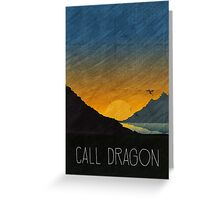 Tamriel Shout - Call Dragon Greeting Card