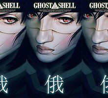 Ghost in the shell by LOTFSed