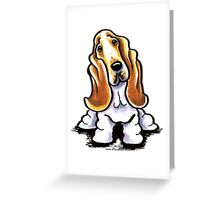 Basset Hound Sit Stay Greeting Card