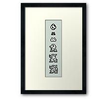Digivolution Framed Print