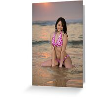 Come on in the waters fine ... Greeting Card