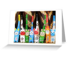 Cheeky Cats Greeting Card