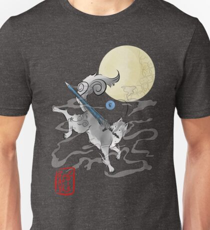 The Great Grey Wolf - Sifkami Unisex T-Shirt