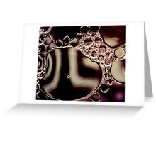 deep purple - oil and water abstract Greeting Card