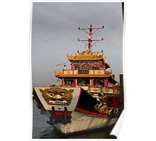 The ship of the Admiral Cheng Ho at Singapore Harbor Poster