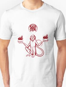 Fire monkey with Chinese wording.  Unisex T-Shirt