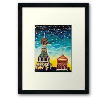 Skyline and Stars Framed Print