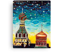 Skyline and Stars Canvas Print