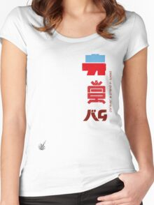AG Systems Chronology Worn T-Shirt Women's Fitted Scoop T-Shirt