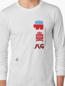 AG Systems Chronology Worn T-Shirt T-Shirt