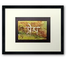 Love is a Universal language  Framed Print