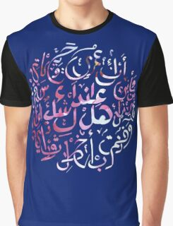 Hal 3indaki Shak Graphic T-Shirt