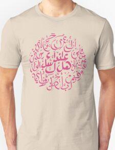 Hal 3indaki Shak - Pink T-Shirt