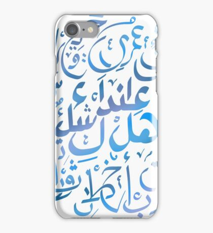 Hal 3indaki Shak - Blue iPhone Case/Skin