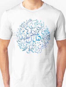 Hal 3indaki Shak - Blue T-Shirt