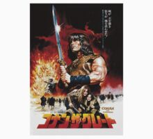 CONAN (JAPAN) by axesent