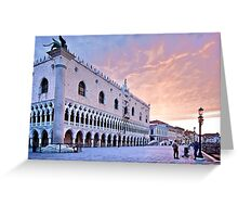 Sunrise in Venice III Greeting Card