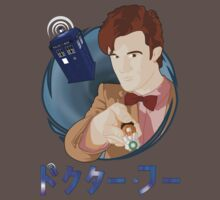 Anime Doctor Who Kids Clothes