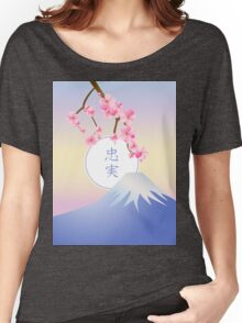 Mt Fuji Plum Blossoms Spring Japanese Umenohana Women's Relaxed Fit T-Shirt