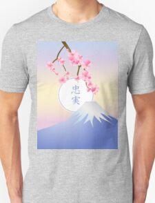 Mt Fuji Plum Blossoms Spring Japanese Umenohana T-Shirt