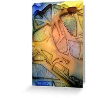 Alien Reptile Greeting Card