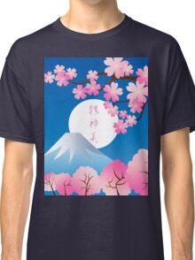 Mt Fuji Cherry Blossoms Spring Japan Night Sakura Classic T-Shirt