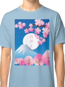Mt Fuji Cherry Blossoms Spring Japan Night Sakura Classic T-Shirt