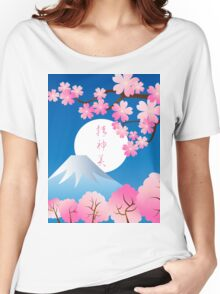 Mt Fuji Cherry Blossoms Spring Japan Night Sakura Women's Relaxed Fit T-Shirt
