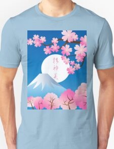 Mt Fuji Cherry Blossoms Spring Japan Night Sakura Unisex T-Shirt