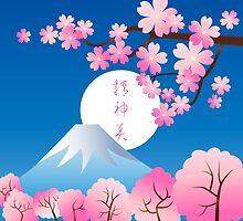 Mt Fuji Cherry Blossoms Spring Japan Night Sakura by Beverly Claire Kaiya