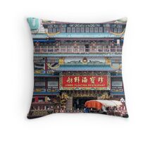 Jumbo Floating Restaurant Throw Pillow