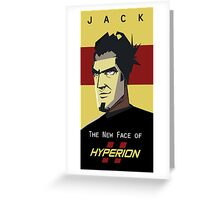 The New Face of Hyperion Greeting Card