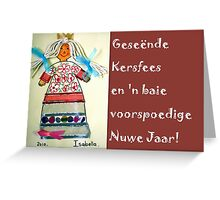 Something for Christmas/ 'n Ietsie vir Kersfees Greeting Card