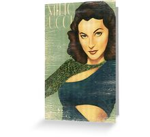 Ava Gardner wearing Emilio Pucci Fall 2011 RTW Greeting Card