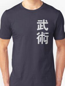 Wushu - Kungfu - Bujutsu Unisex T-Shirt