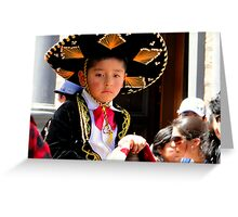 Cuenca Kids 183 Greeting Card