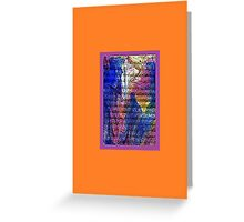 JWFrench Collection Marbled Card 21 Greeting Card