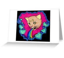 Mon Mon Mo Greeting Card